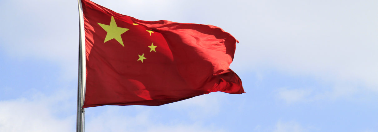 china flag-GettyImages-941492342.jpg